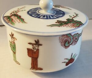 """antique/ Vintage Oriental Asian Bowl with Lid of famille rose pattern 4""""x3"""""""