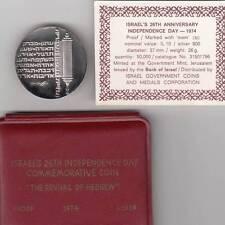 1974 ISRAEL 26th ANNIVERSARY BEN YEHUDA COIN 10IL PROOF 26g SILVER +COA + CASE