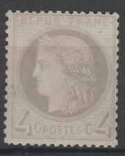 "FRANCE STAMP TIMBRE 52 a "" CERES 4c GRIS-JAUNATRE 1872 "" NEUF xx TB A VOIR  N494"