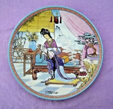 """FROM """" THE BEAUTIES OF CHIN LING """"  """"BEGGINING OF SPRING"""" LTD ED CHINESE PLATE"""