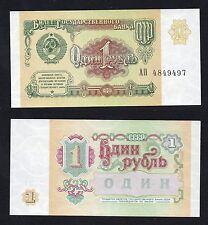 1 ruble Russia 1991 FDS/UNC  //