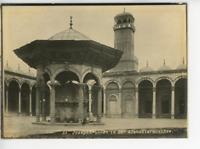 Egypte, Le Caire, St Josephbrunnen in der Alabaster moschee Vintage silver Print