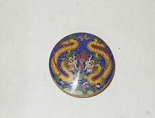 RARE CLOISONNE ENAMEL DRAGON TRINKET SNUFF PILL BOX SIGNED BY THE MAKER