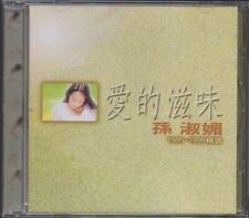 Sun Shu Mei / 孫淑媚 - 愛的滋味 1995-1999精選 (Out Of Print) (Graded: NM/NM) POCD2038