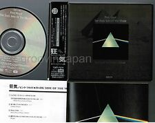 PINK FLOYD The Dark Side Of The Moon JAPAN CD TOCP-7776 w/OBI 20th Ann Box issue