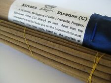 silk bag + bamboo tube ~ NIRVANA (C) ~ Tibetan incense