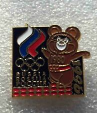 olympic pin NOC RUSSIA 1996 ATLANTA USA rare