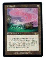 Memory Jar - JAPANESE ASIAN - Urza's Legacy - MTG Magic