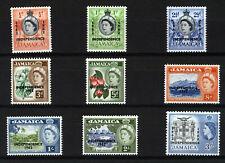 JAMAICA 1963-64 DEFINITIVES SG205/213 MNH