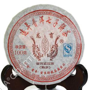 2010 100g Yunnan Aged Lucky Dragon puer pu'er Puerh Tea Ripe Small Chinese Cake