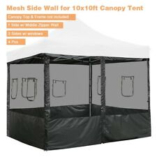 4pcs Pop Up Canopy Net Side Wall 10x10ft Tent Shelter Mosquito Mesh Sidewall