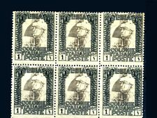 collezione colonie LIBIA  lotto sestina FRANCOBOLLI Stamps - Timbres  francoboll
