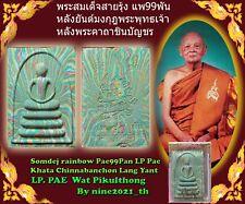 Phra Somdej Rainbow LP Pae Lang Yant Wat Pikulthong Thai Amulet Buddha Antique