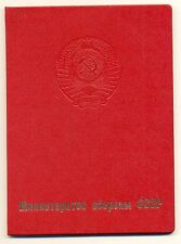 Soviet red star Medal Award Documents for  the General  (#2287)