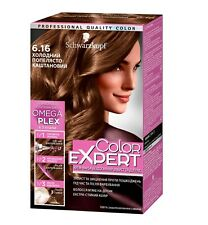 SCHWARZKOPF COLOR EXPERT HAIR DYE mother's day granny grandmother gift idea