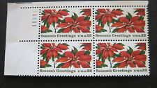 22c Christmas Poinsettia Plate Block #2166 MNH