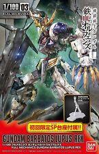 Gundam Iron-Blooded Orphans Barbatos Lupus Rex 1/100 model kit #03 Bandai