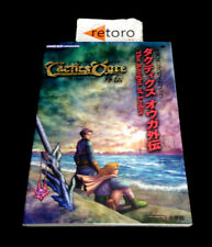 GUIA GUIDEBOOK TACTICS OGRE The Knight of Lodis GBA Official Strategy Guide  JAP