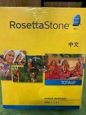 Rosetta Stone Learn How to Speak Mandarin Level 1-3 Set - NEW SEALED