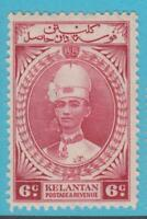 KELANTAN 33  MINT HINGED OG * NO FAULTS  VERY FINE !