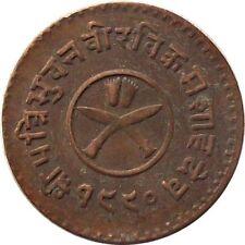 Nepali Coins Ebay