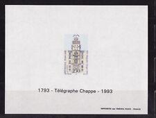 FG ND    télégraphe optique Chappe    1993   num: 2815