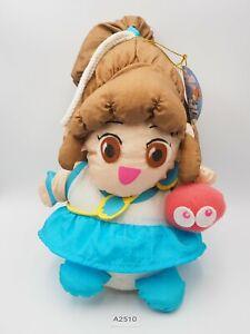 """Puyo Puyo A2510 Arle Nadja Taffeta Banpresto 1995 Plush TAG 8"""" Toy Doll Japan"""