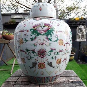 LARGE 19TH CENTURY CHINESE FAMILLE ROSE VASE