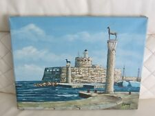 Oil on Canvas of Rhodes Harbour Entrance by Lainas
