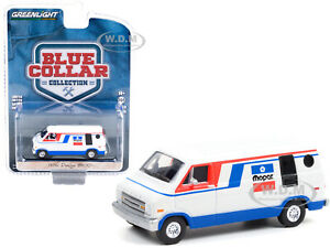 "1976 DODGE B100 VAN ""MOPAR"" WHITE 1/64 DIECAST MODEL CAR BY GREENLIGHT 35200 C"