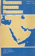 Yyemen Karta GUGK 1985 Karte Nordjemen russisch Yemen Arab Republic map russian