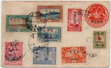 TURKEY/CILICIE: T.E.O. Celicie Overprint Examples on Philatelic Cover (33490)