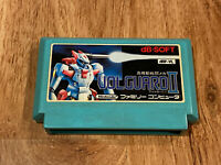 Volguard II 2 JAPAN Ver Famicom FC Nintendo NES