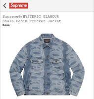 Supreme Hysteric Glamour Snake Denim Trucker Jacket Medium Blue CONFIRMED ORDER