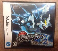 Pokemon Black 2 Japanese Pocket Monsters DS **USA SELLER**
