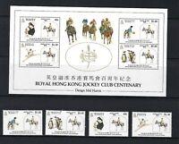 Hong Kong 1984 Centenary of Royal HK Jockey club stamp set