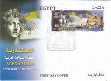 fdc EGYPT 2010  ALEXANDRIA CAPITAL OF ARAB TOURISM */*