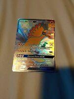 Pokemon Shining Ho-Oh GX Hidden Fates Shiny Rare SV50/SV94 Mint PACK FRESH PULL