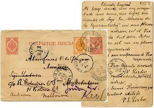 FIJI UKRAINE SUMY KHARKOV 1907 REDIRECTED AUSTRALIA + KEW GB RUSSIA STATIONERY