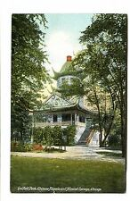 Vintage Postcard CHICAGO GARFIELD PARK Chines Pagoda & Mineral Springs