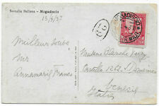 1937 MOGADISCIO Mogadishu Italian Colonies PPC+military pmk Somalia 20c stamp