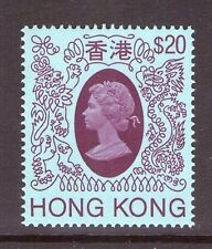Mint Never Hinged/MNH Single Hong Kong Stamps (pre-1997)