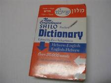 Hebrew-English Shiloh DICTIONARY book Scharfstein Milon over 30,000 words