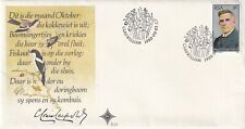 South Africa - 1980 - Birth Centenary of C.L. Leipoldt (poet) - Cover 534