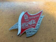 2008 Coca Cola One Year to Go Beijing Summer Olympic Pin