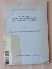 Ddr Fachbuch Feldversuchstechnik Pflanzen-züchtung Mais Kartoffeln Rüben Antiquitäten & Kunst