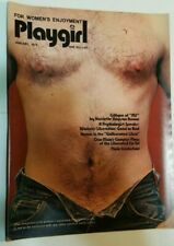 PLAYGIRL JANUARY 1973 VINTAGE WOMENS MAGAZINE PREMIER ISSUE MIKE HISS NOS N/M