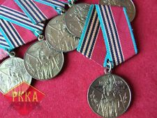 1985 ORDEN Medaille Rote Armee UdSSR Sowjetunion LENIN Abzeichen медаль СССР