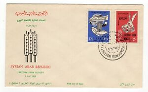 1963 Syrian Arab Republic First Day of Issue Cover