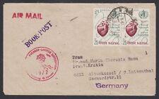 NEPAL, 1972. Cover  Everest Lhotse Expedition, Germany